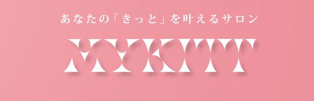 MYKITT(マイキット)松江店