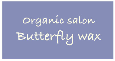 Organic Salon Butterfly Wax