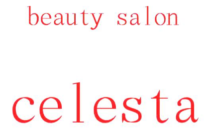Celesta(セレスタ)